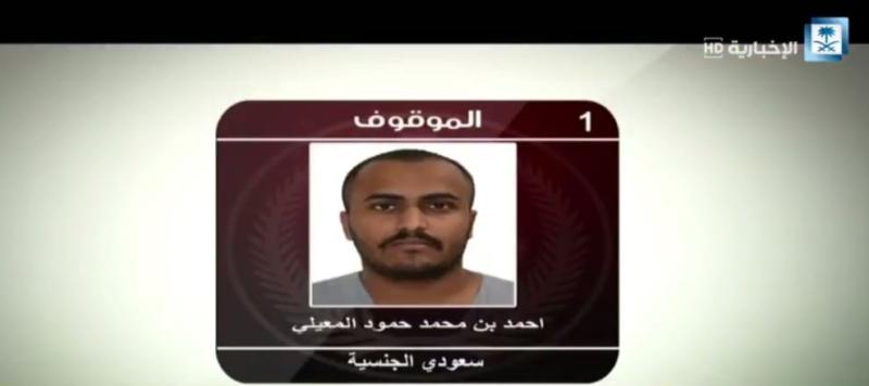 خلية شقراء أحمد بن محمد بن حمود المعيلي