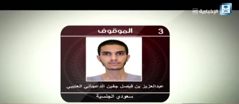 خلية شقراء عبدالعزيز بن فيصل بن جفين الدعجاني العتيبي