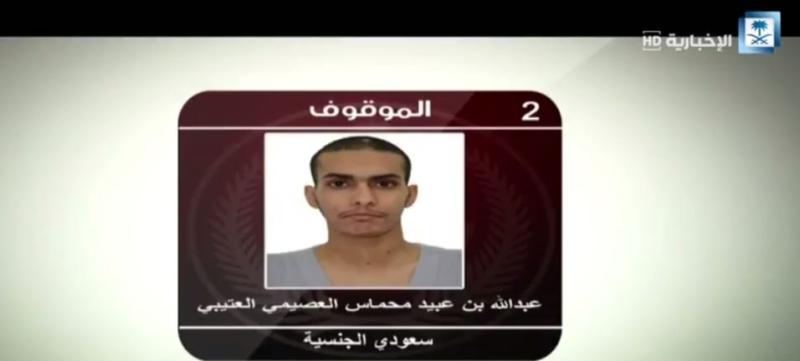 خلية شقراء عبدالله بن عبيد بن محماس العصيمي العتيبي