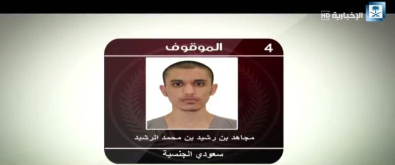 خلية شقراء مجاهد بن رشيد بن محمد الرشيد