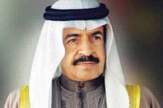 ملك البحرين يكلف الأمير خليفة بن سلمان بتشكيل الحكومة الجديدة - المواطن