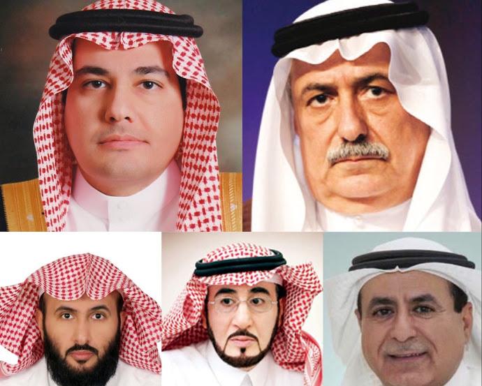 خمسة وزراء برنامج التحول الوطني