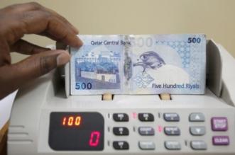 خيانة قطر مقاطعة الريال القطري