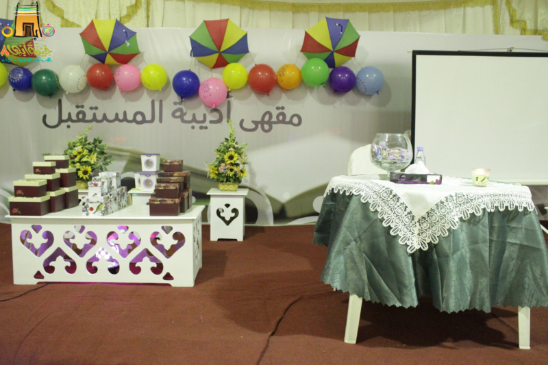 خيمة أبها الدعوية اليوم السادس (11)