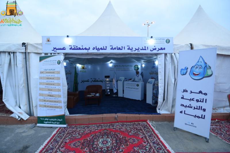 خيمة أبها الدعوية اليوم السادس (4)