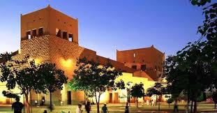 دارة الملك عبدالعزيز تطلق مسابقات ثقافية في اليوم الوطني - المواطن