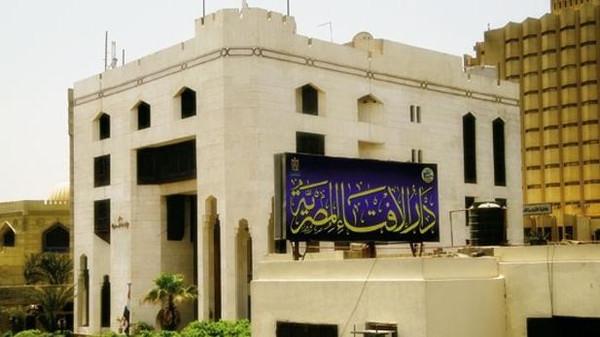 دار-الإفتاء-المصرية
