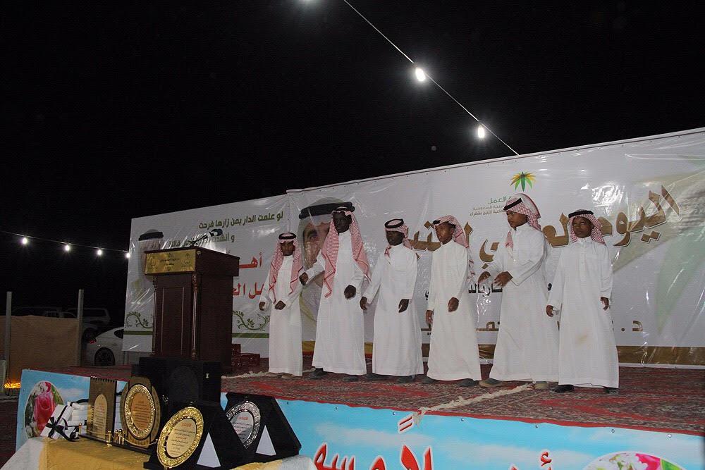 دار التربية الاجتماعية بشقراء تحتفل بيوم اليتيم العربي وتكرم الداعمين والمميزين1