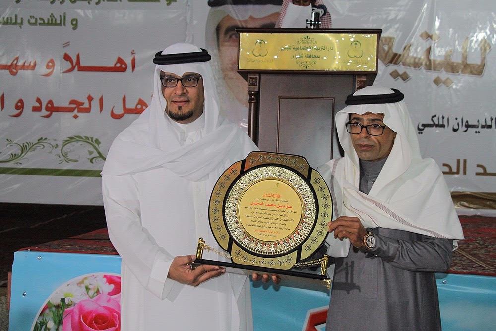 دار التربية الاجتماعية بشقراء تحتفل بيوم اليتيم العربي وتكرم الداعمين والمميزين2