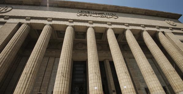دار-القضاء-العالي-بالقاهرة