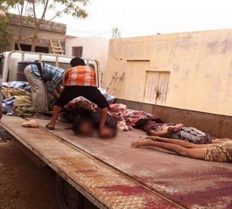 داعش-اليمن