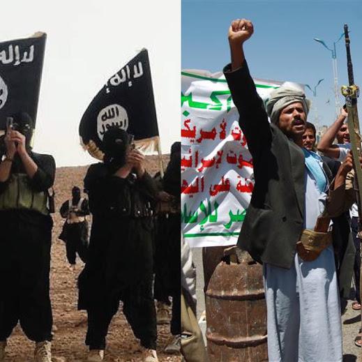 داعش يصعد ارهابه ضد السعودية