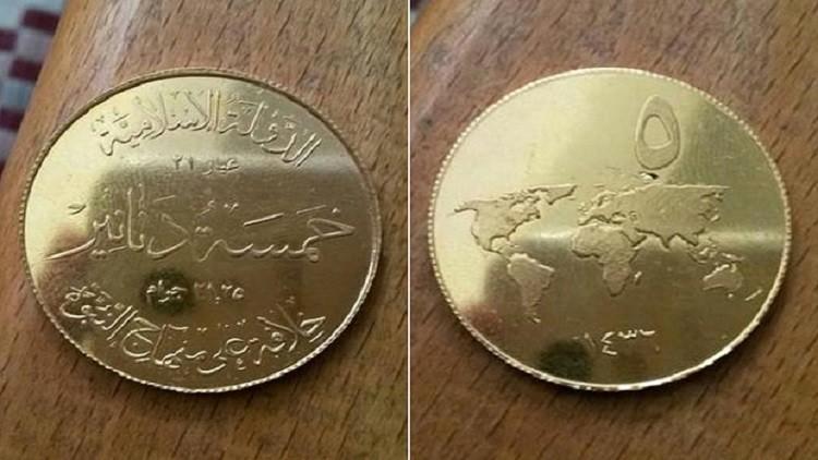 داعش يوقف دفع رواتب مقاتليه