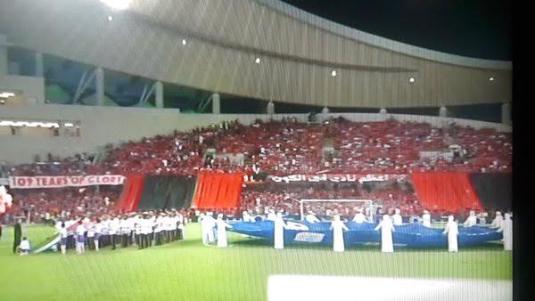 دخلة تاريخية لجماهير النادي الأهلي في الإمارات (217235030) 
