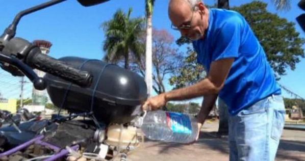 دراجة-نارية-بالماء