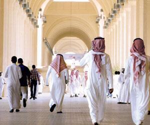 درجة علمية في السعودية