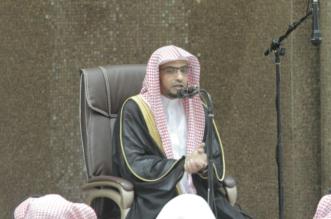 درس ديني وقصص من القرآن للشيخ المغامسي بقنا محايل5