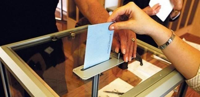 دعوة آلاف الأوروبيين للتصويت حول عضوية بريطانيا بالاتحاد
