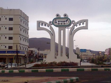 دوار محافظة سراة عبيدة