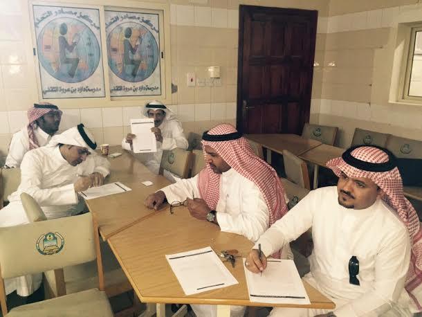 35 معلماً وإدارياً ينخرطون في دورة تعزيز اللغة العربية - المواطن