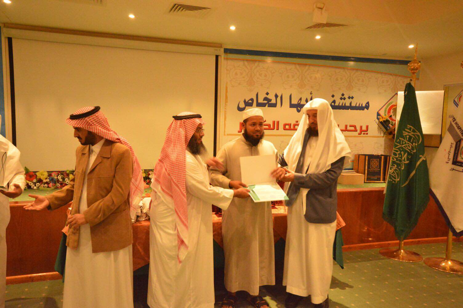 دورة ضوابط دعوة غير المسلمين للإسلام (1)