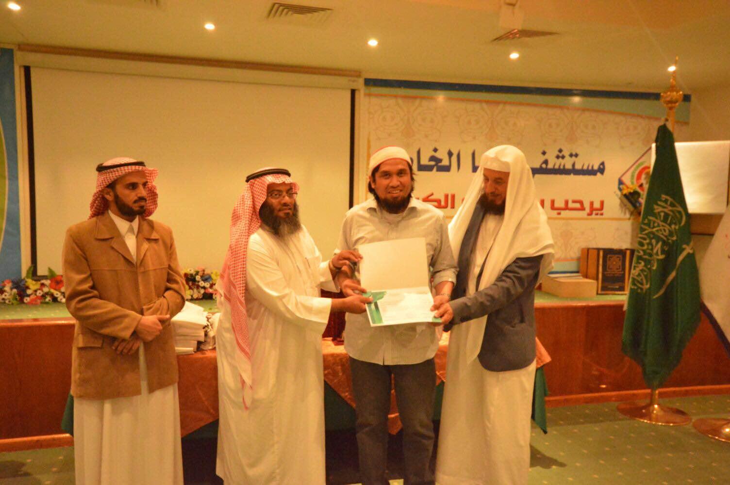 دورة ضوابط دعوة غير المسلمين للإسلام (2)