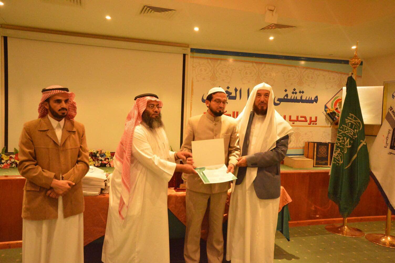 دورة ضوابط دعوة غير المسلمين للإسلام (3)