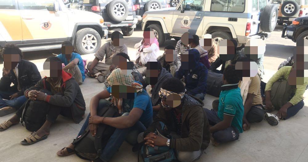 بالصور.. ضبط ١٠١١ مخالفاً في الرياض خلال 24 ساعة