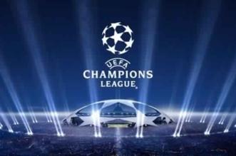 دوري أبطال أوروبا 1 2