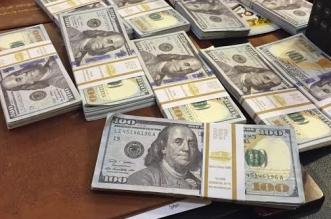 مصرفي ياباني يختلس أكثر من مليون دولار لتلبية رغبات زوجته! - المواطن