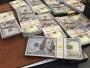 الدولار يتخطى 23 ألف ليرة لبنانية - المواطن