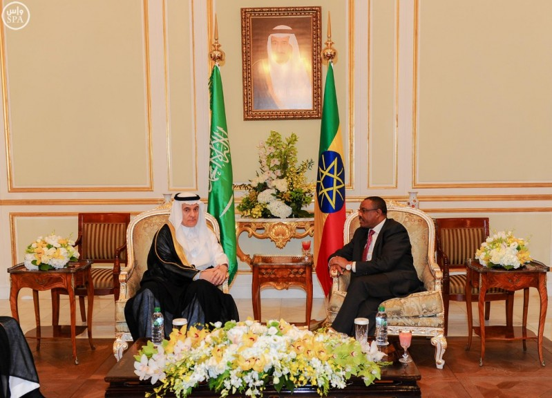 دولة رئيس وزراء أثيوبيا يستقبل وزيري المالية والزراعة (واس) 07-01-1437 هـ