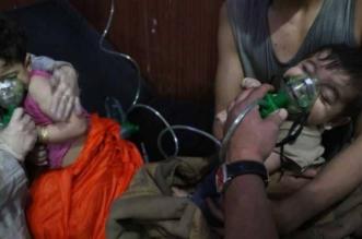 قرار أممي للتحقيق في استخدام الأسد غاز الأعصاب في دوما - المواطن