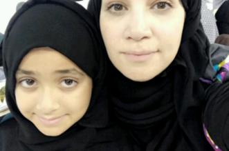 شاهد.. سيلفي ديانا حداد مع ابنتها في الحرم - المواطن