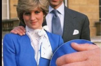 سر وجود الياقوتة السعودية الزرقاء ضمن مقتنيات الأميرة ديانا - المواطن