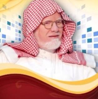 السعيدي يطالب بعودة الأعمال الإغاثية السعودية لكبح المد الصفوي - المواطن