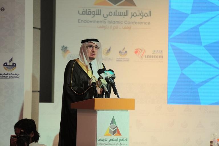 د.مفرج الحقباني متحدثاً في المؤتمر