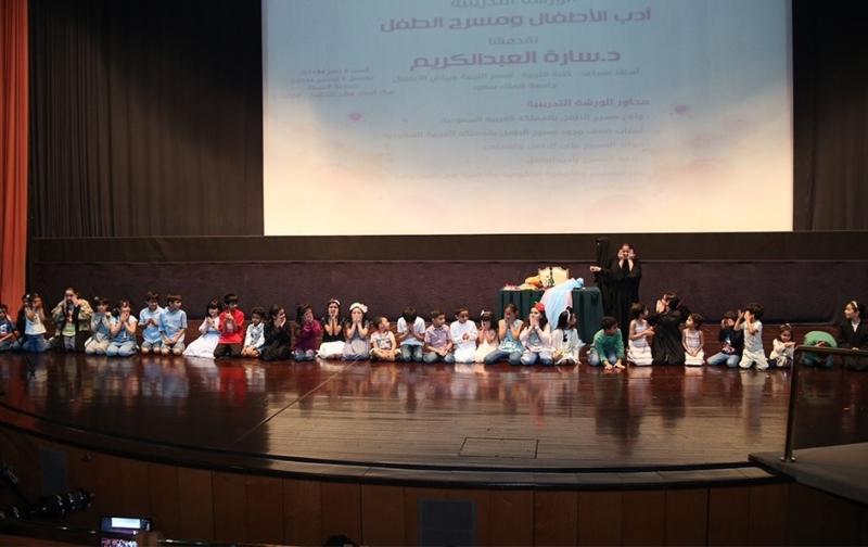 د. سارة العبدالكريم تخرج عن المألوف في تقديم ورشة أدب الأطفال ومسرح الطفل