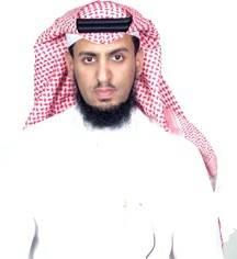 د. سعد بن حمد العمران