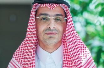 منتدى الرياض لمكافحة التطرف ومحاربة الإرهاب يفتح باب التسجيل للجمهور - المواطن