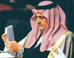 ذكرى وفاة سعود الفيصل