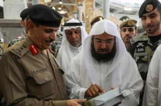 رئاسة شؤون الحرمين تدشّن برنامجاً ضمن حملة (صفاً معكم جنودنا البواسل) - المواطن