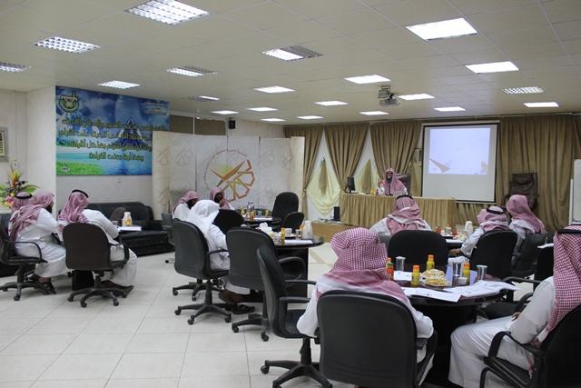 رئيس الجودة بتحفيظ الرياض مركز الدائري الغربي يستعد لربيز بورش عمل (2)