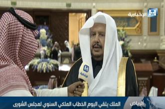 بالفيديو.. رئيس #الشورى : خطاب #الملك_سلمان يوضح السياسات الداخلية والخارجية - المواطن