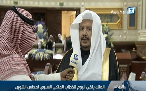 رئيس الشورى خطاب  الملك سلمان يوضح السياسات الداخلية والخارجية