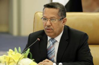 الحكومة اليمنية تعلن رسمياً البدء في إعادة الإعمار - المواطن
