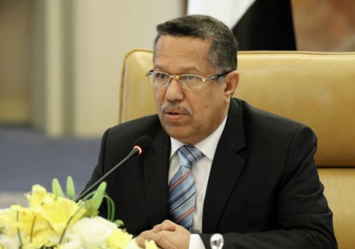 رئيس الوزراء اليمني أحمد عبيد بن دغر