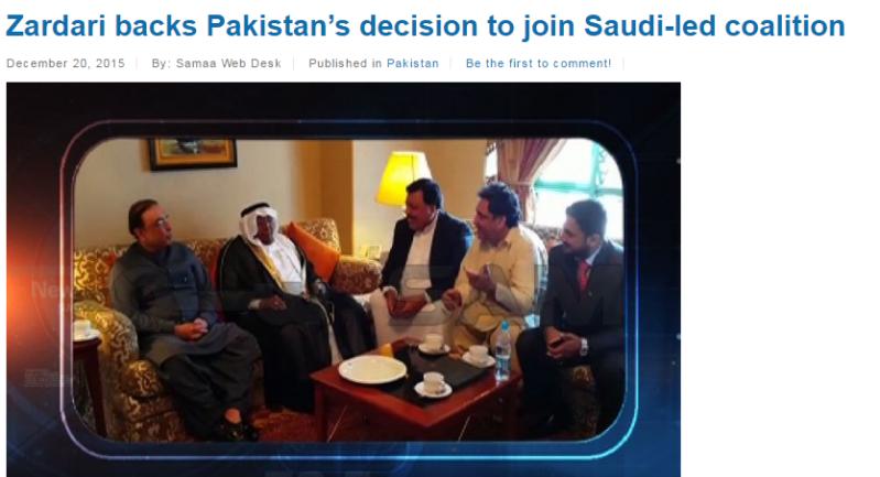 رئيس باكستان