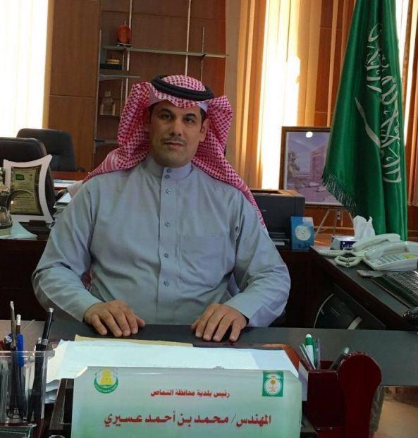 رئيس بلدية النماص - محمد عسيري