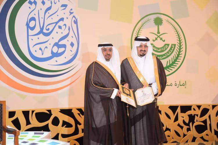 رئيس بلدية محايل عسير، حمد بن هادي آل درهم